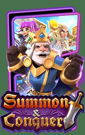 ซูปเปอร์สล็อต SUMMON & CONQUER เกมคาสิโน ออนไลน์ เว็บแรกและเว็บเดียว